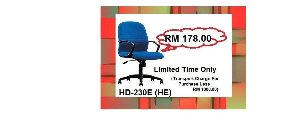 HD 230E